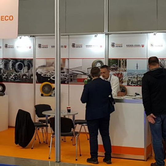 Look back at the CeMAT Russia 2019